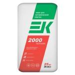 Клей ЕК 2000 для керамической плитки (25кг)