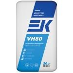 Шпатлевка ЕК VH-80 (белая влагост.)цементная шпатлевка(20кг)
