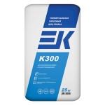Шпатлевка ЕК-300 улучшенная универсальная гипсовая (25кг)