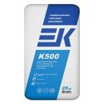 Шпатлевка К-500 универсальная гипсовая (без серпянки) (25кг)